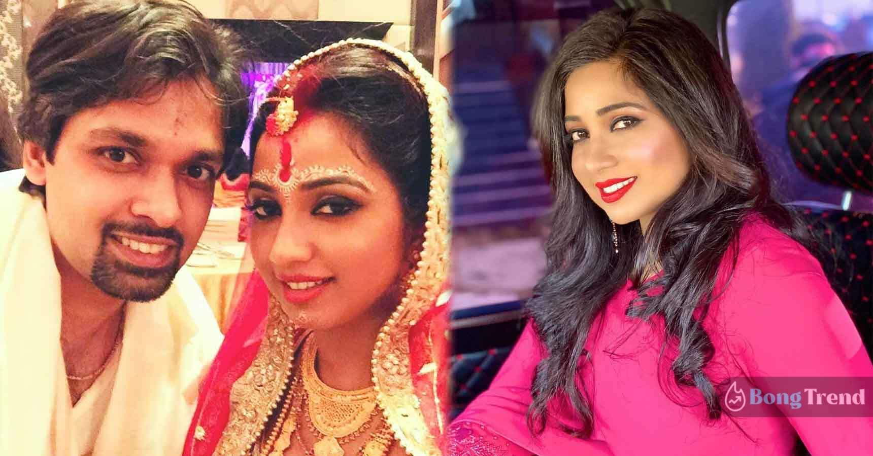 শ্রেয়া ঘোষাল Shreya Ghoshal Love Story