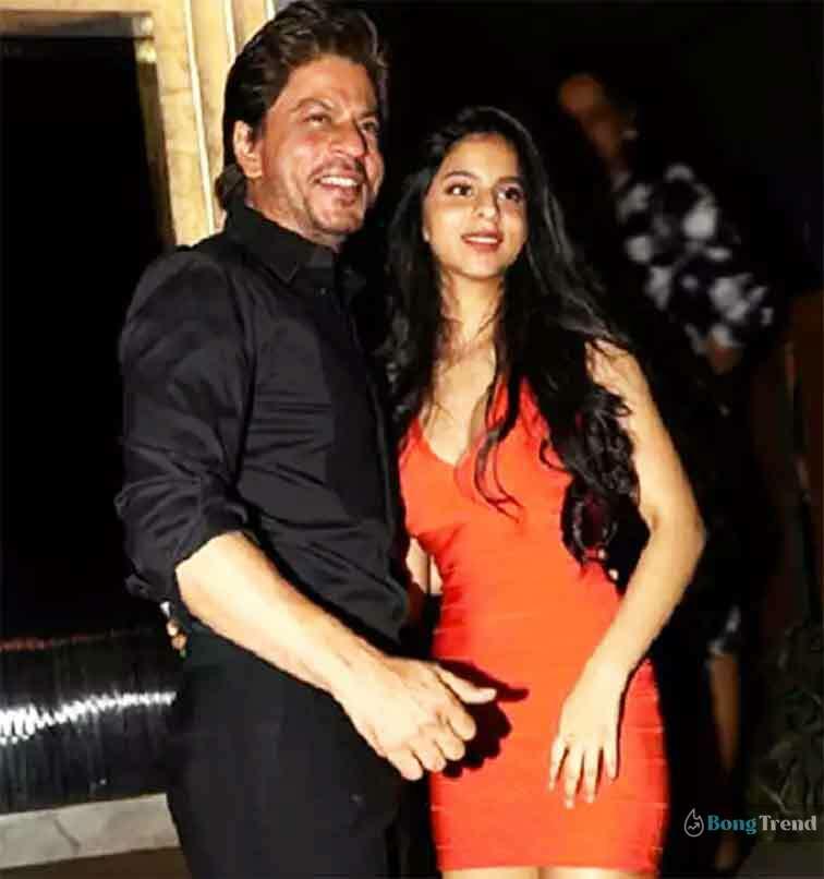 Suhana Khkan with Father Shahrukh khan