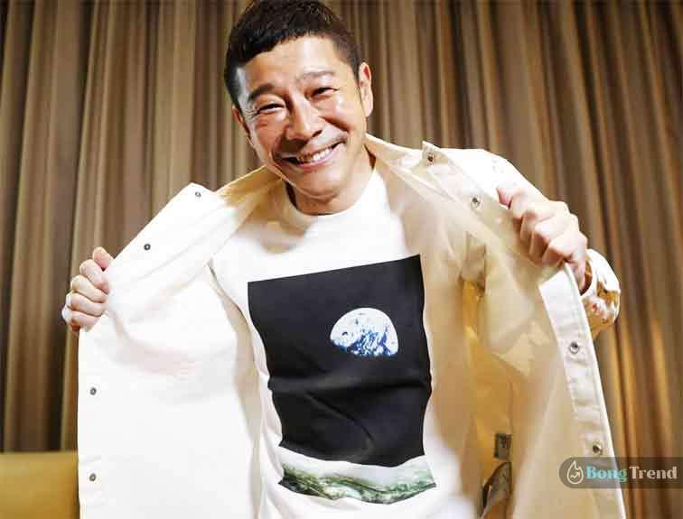Japanese Fashion DesignerYusaku Maezawa Searching Partner for moon ride