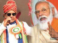 Mithun Chakraborty Narendra Modi বিজেপি মিঠুন চক্রবর্তী নরেন্দ্র মোদি