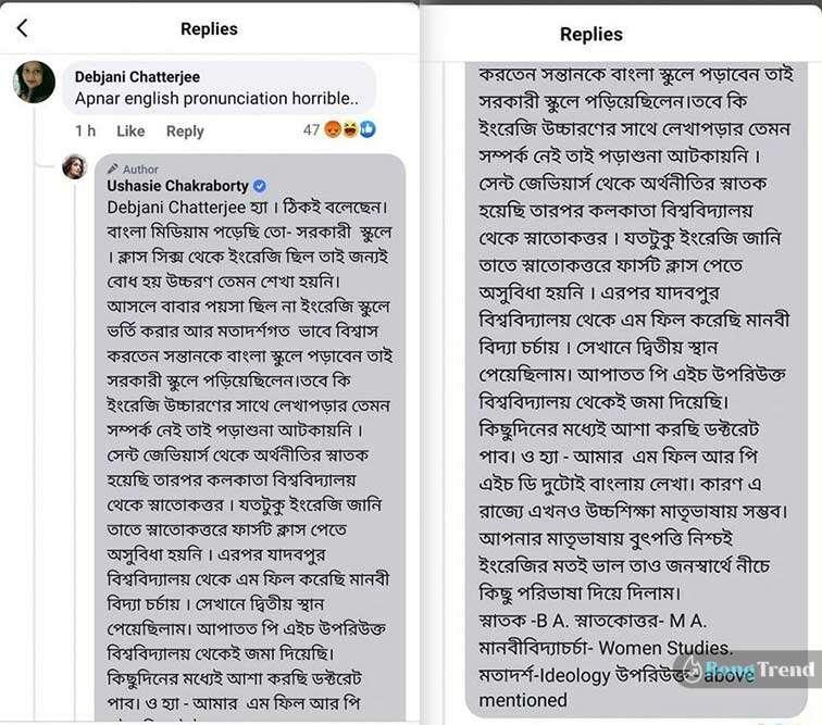 Ushasie Chakraborty ঊষসী চক্রবর্তী Reply