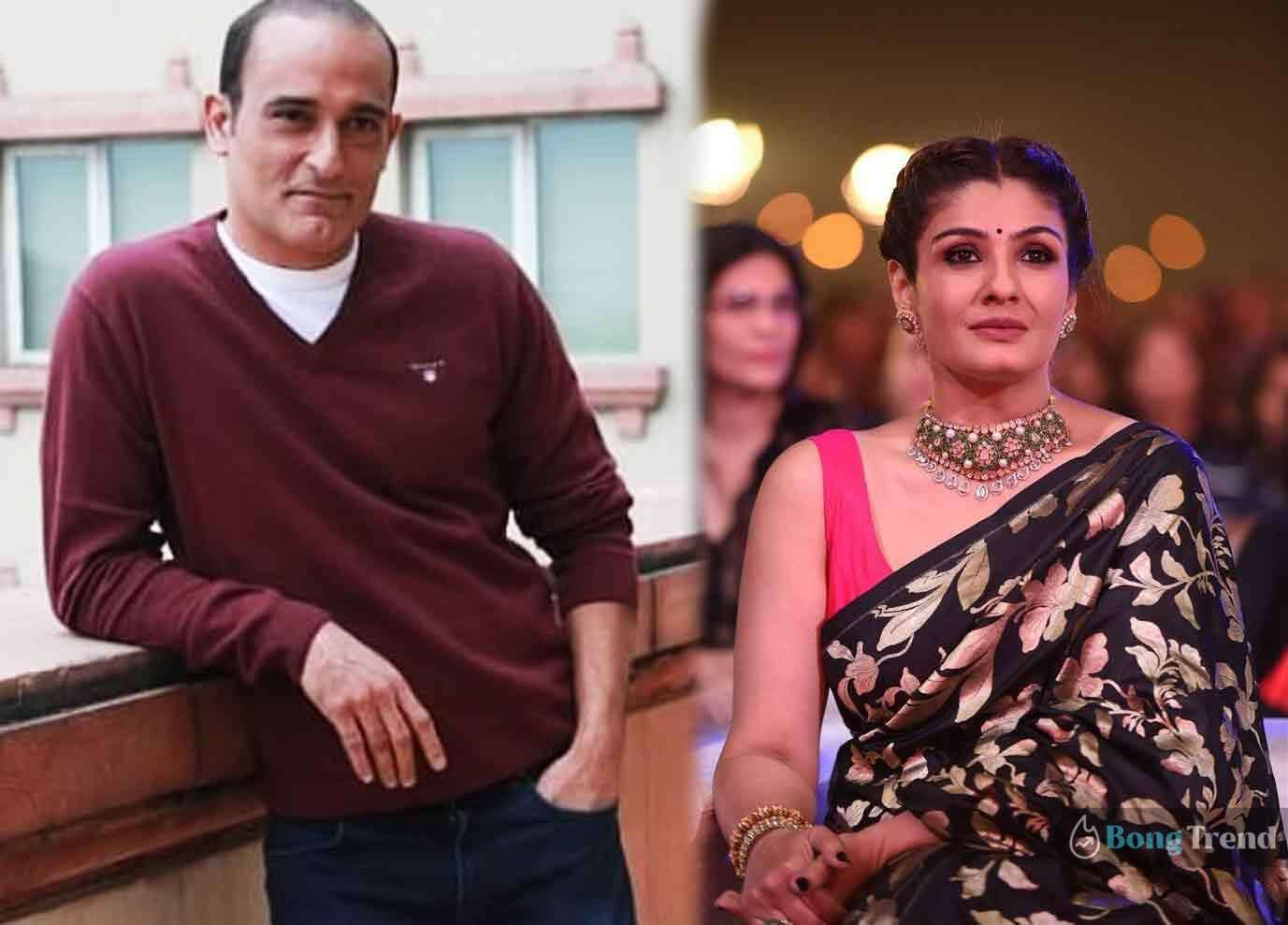 Raveena Tandon Akshay Khanna