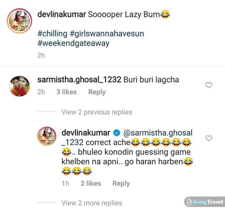Deblina Kumar Trolled