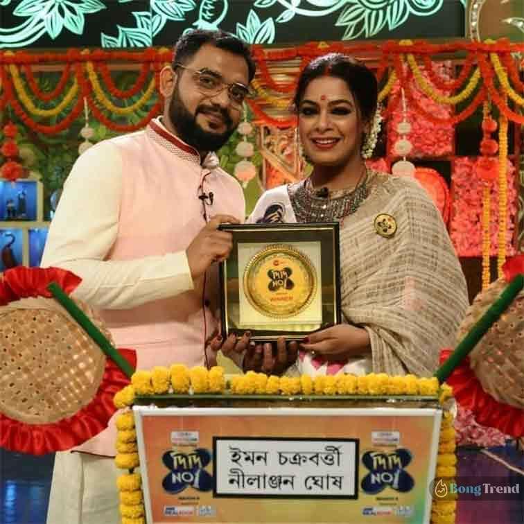 ইমন চক্রবর্তী নীলাঞ্জন ঘোষ Iman Chakraborty Nilanjan Ghosh