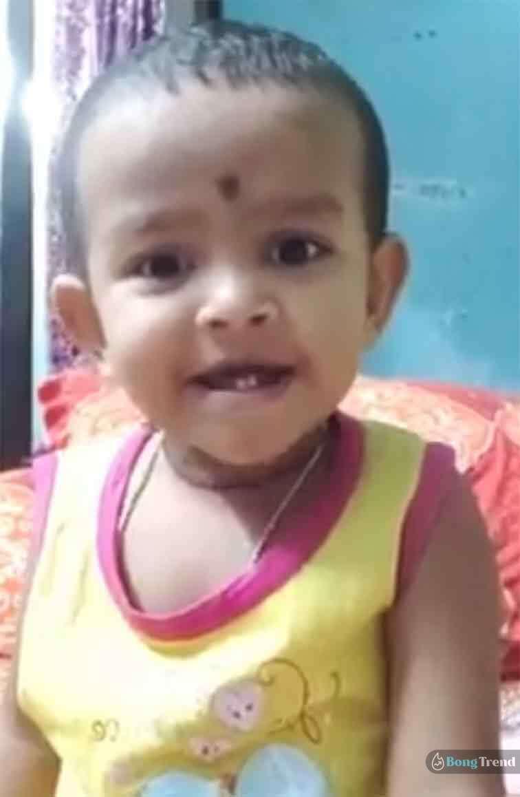 Little boy telling rhyme Viral Video