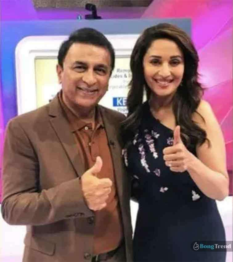 Madhuri dixit with Sunil Gavaskar