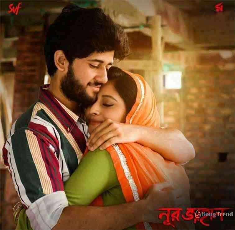 আদৃত রায় Adrit Roy