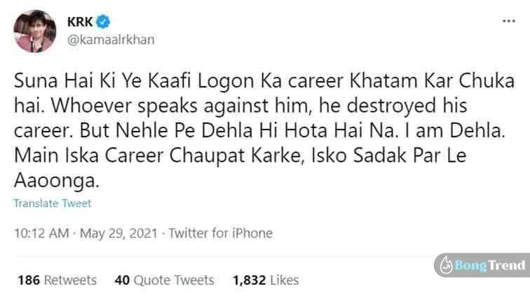 KRK vs Salman Khan Tweet