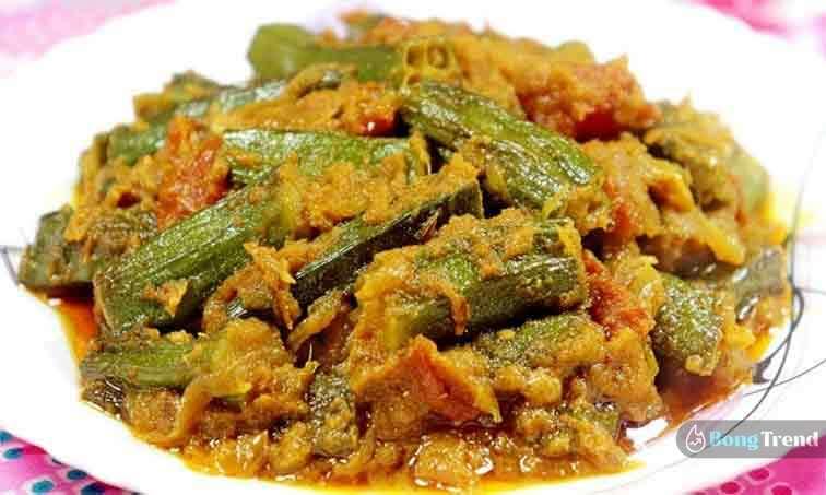 masala Dherosh recipe মশলা ঢেঁড়শ রেসিপি
