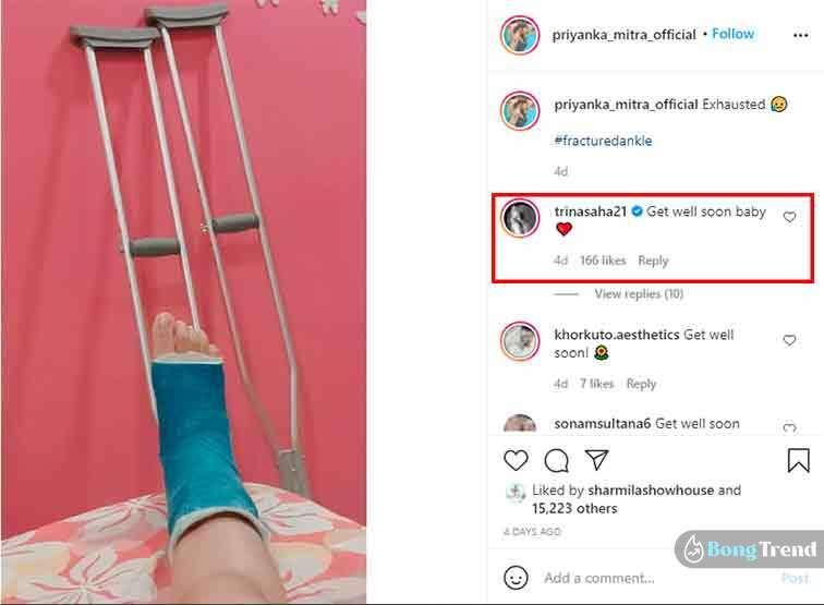 খড়কুটো Priyanka Mitra Accident