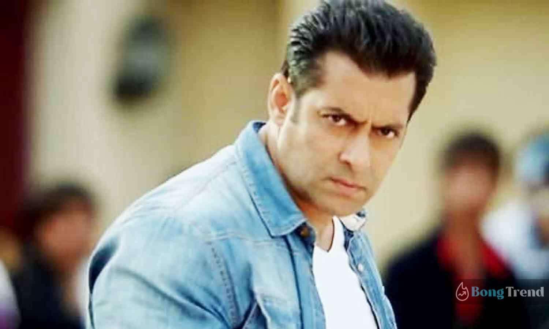 Salman Khan সালমান খান