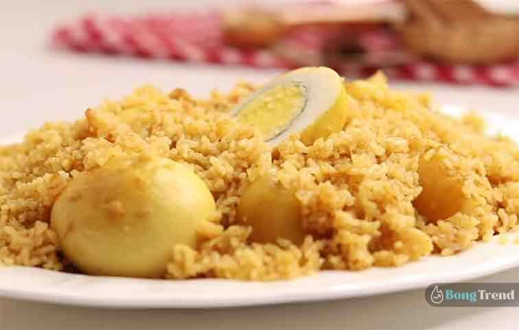 আন্ডা বিরিয়ানি Egg Biriyani Recipe
