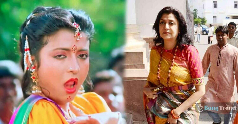 দেবশ্রী রায় Debashree Roy Trolled