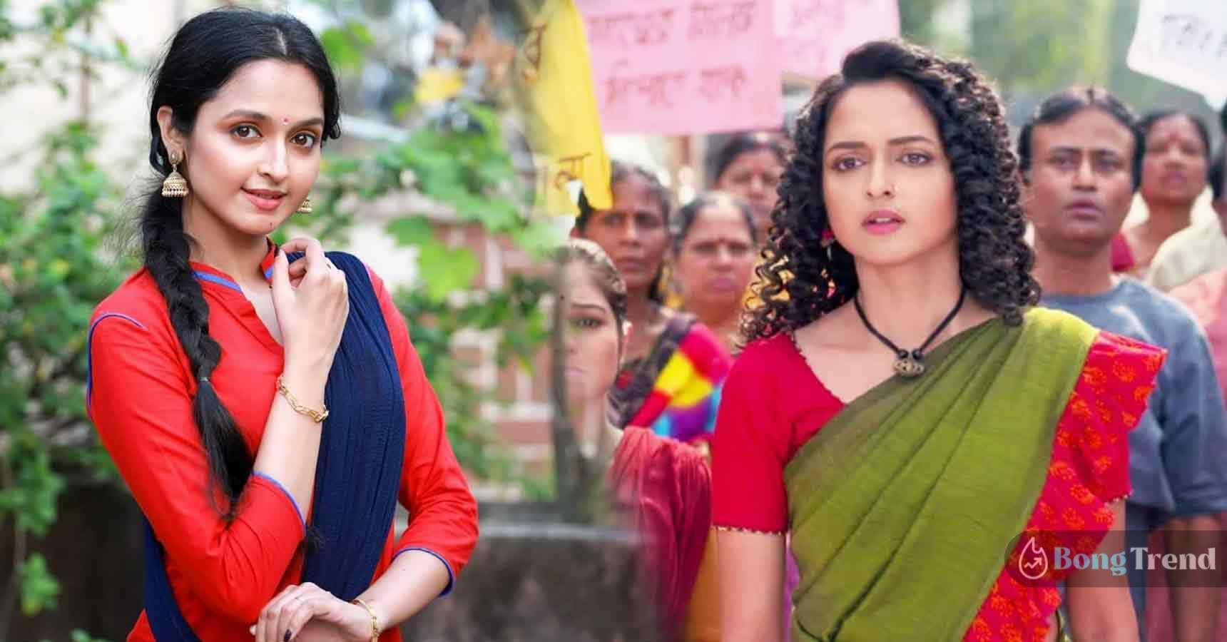 Star Jalsha Gramer Rani Binapani Actress Annmary Tom
