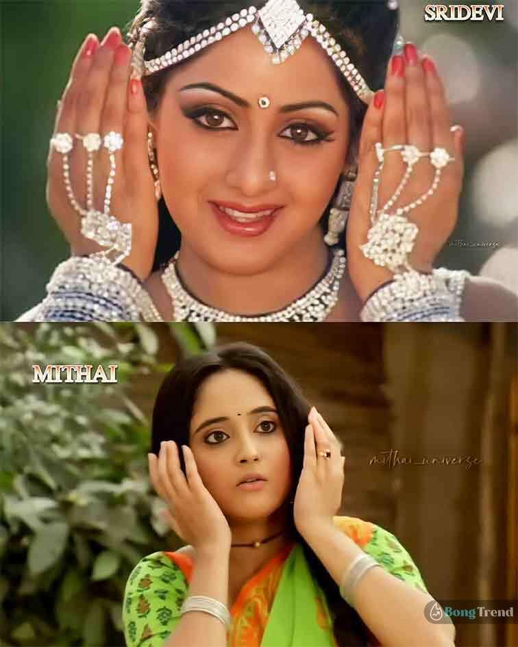 Mithai Compared with Sreedevi