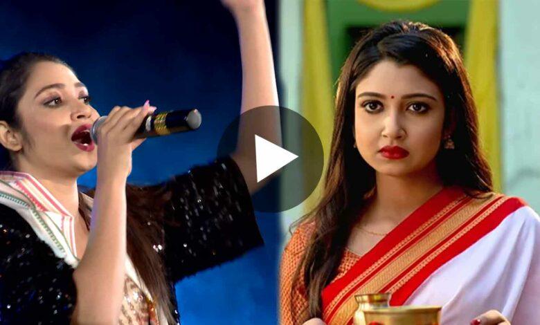 ওগো নিরুপমা Urmi actress Soumi Ghosh