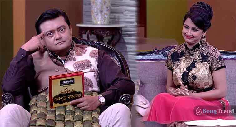 ব্যানার্জী Rachana Banerjee Saswata Chattopadhyay