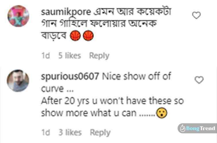 সুদীপ্তা ব্যানার্জী Sudipta Banerjee Comments