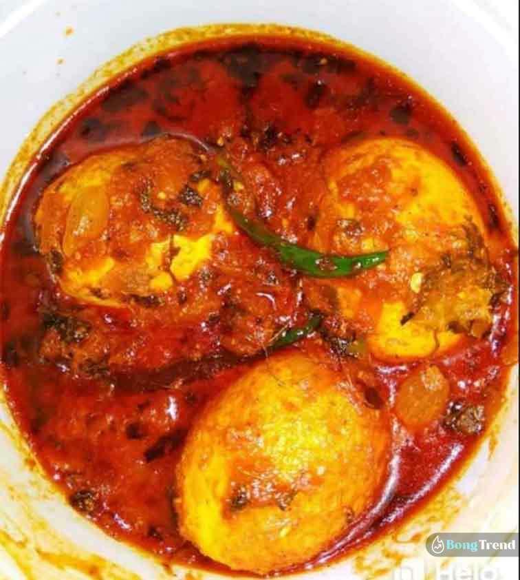 Egg Curry Recipe ডিমের কারী রেসিপি