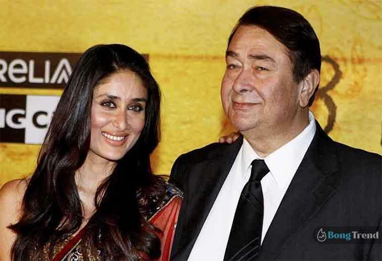 Kareena Kapoor Randhir Kapoor