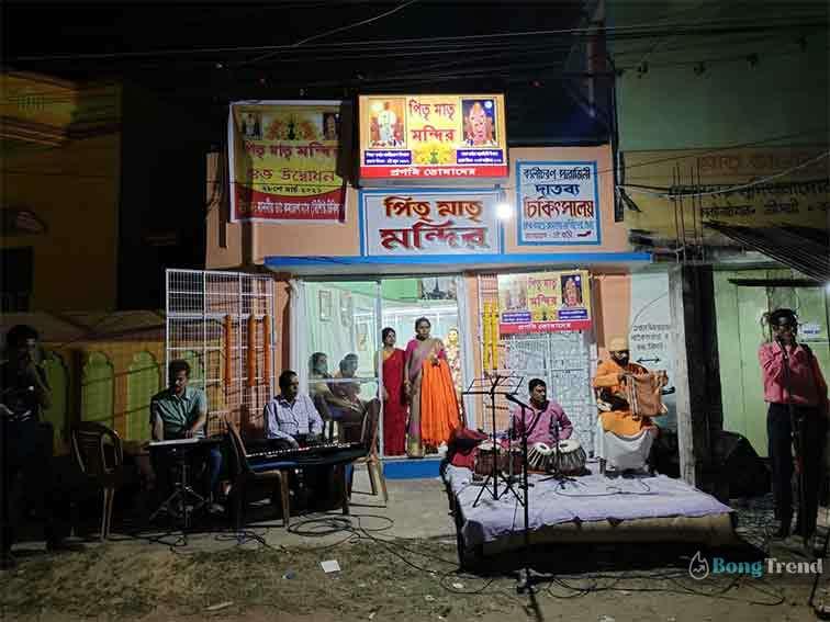 Parents Temple Burdwan