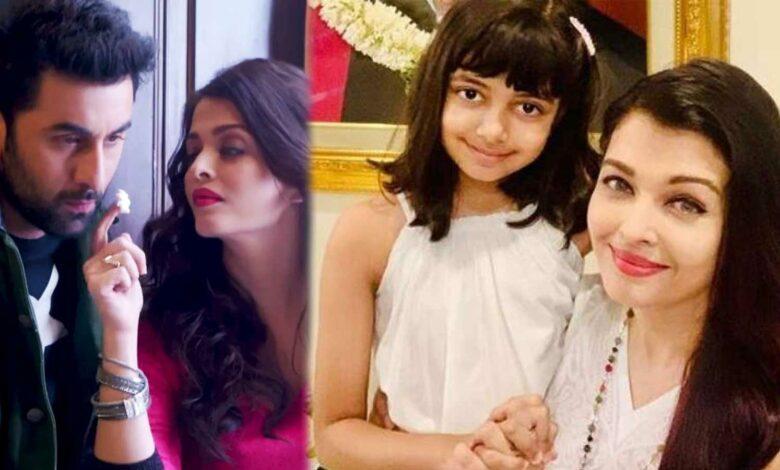 Aishwarya Rai Daughter Aaradhya once called Ranbir Kapoor Papa