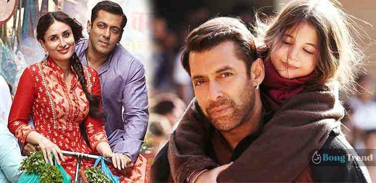 Salman Khan Agreed to Bajrangi Bhaijaan 2