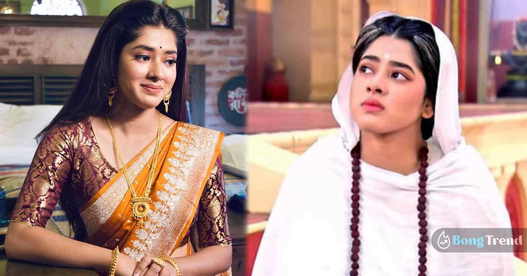 Rani Rashmoni Actress Ditipriya Replied