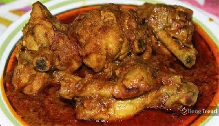খাসির স্টাইল মুরগির মাংস রান্না রেসিপি Mutton Style Chicken Recipe
