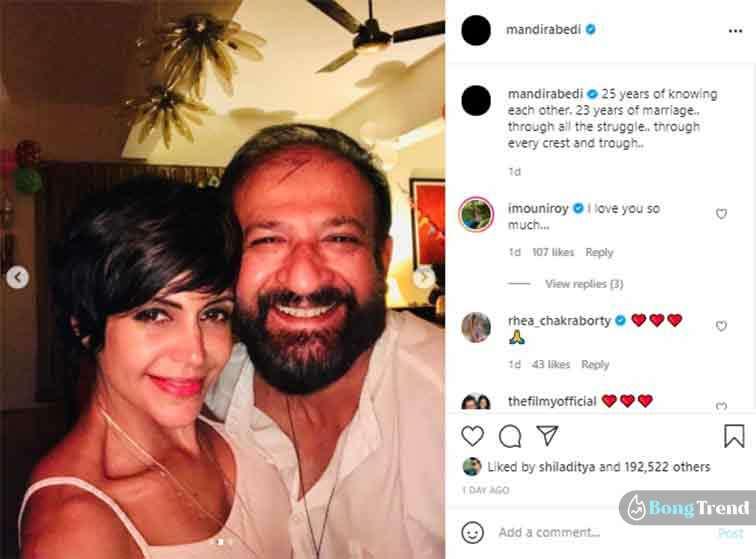 Mandira Bedi remembers husband