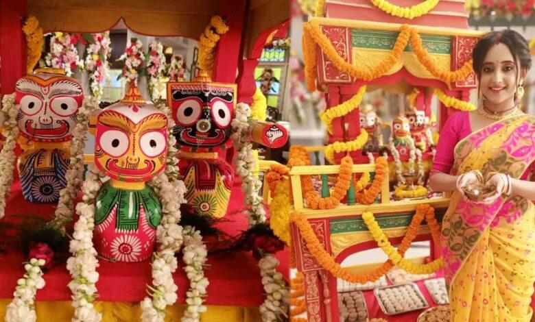 Mithai Serial Rath Yatra Soumitrisha Kundu মিঠাই রথযাত্রা সৌমিতৃষা কুন্ডু