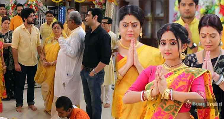 Bengali Serial Ratha Yatra বাংলা সিরিয়াল রথযাত্রা Mithai মিঠাই