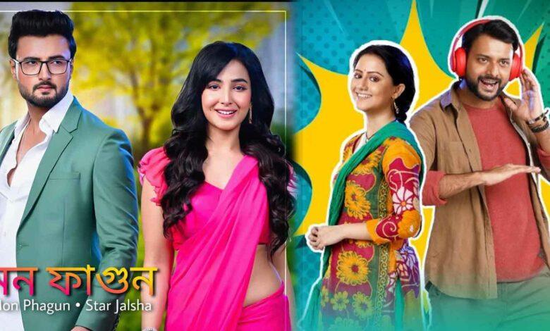 Star Jalsha New Serial Timing