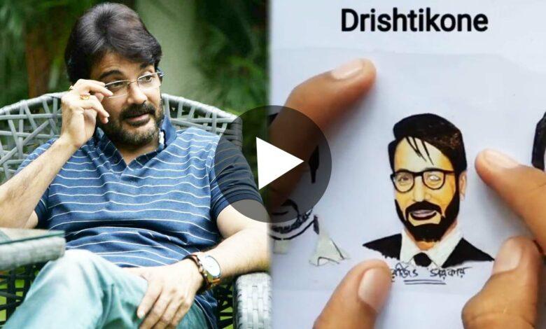Prasenjit Chatterjee Shares fan art Video
