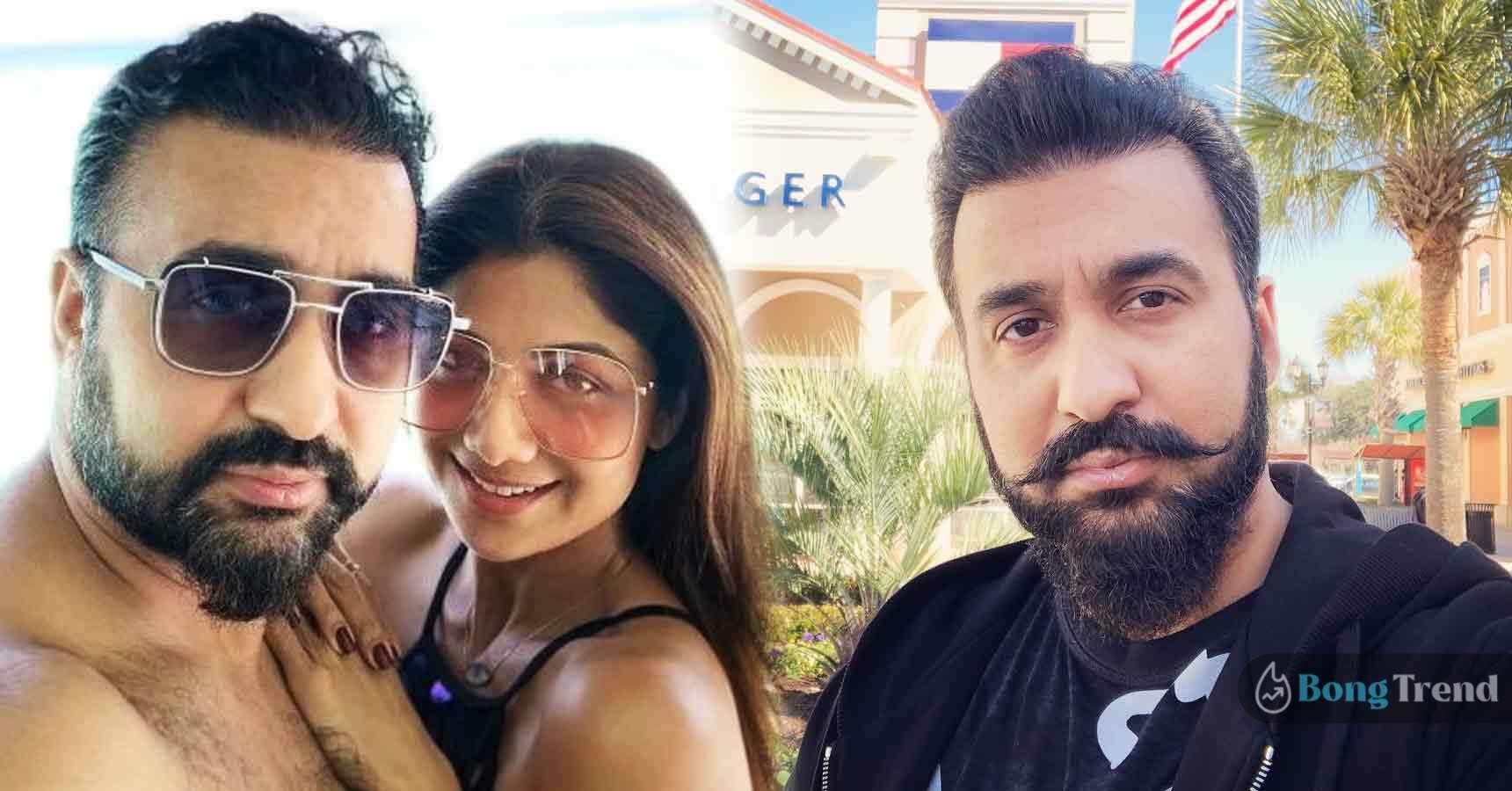 Shilpa Shetty husband Raj Kundra arrested fir shooting porn videoes