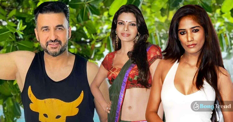 Raj Kundra with bollywood actresses