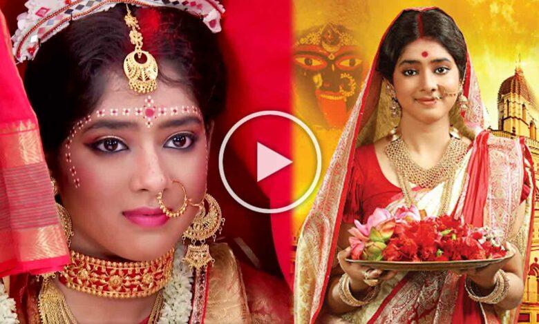 Rani Rashmoni Serial রানী রাসমণি সিরিয়াল Rani Rashmoni Wedding video