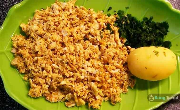 রুই মাছের কোপ্তা রেসিপি Rui Fish Kopta Recipe