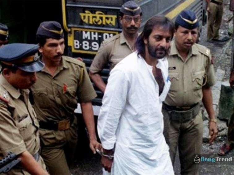 Sanjay Dutt Jailed
