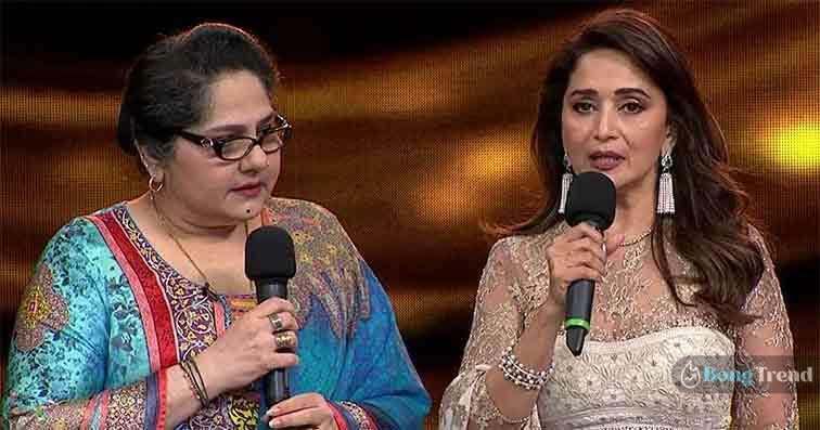 Madhuri Dixit helps Shagufta Ali