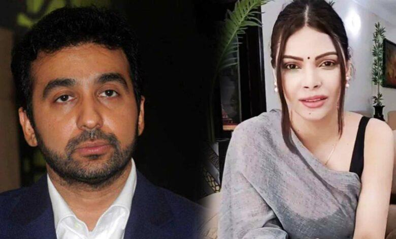 Sherlyn Chopra Sexual Harassment case on Raj Kundra
