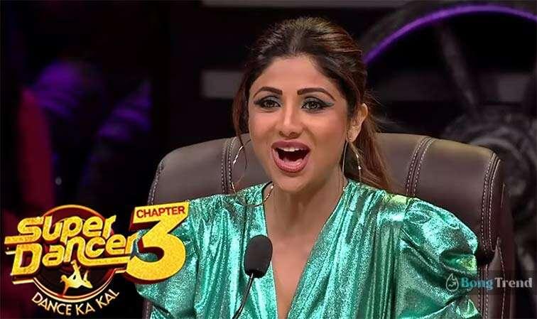 শিল্পা শেট্টি Shilpa Shetty Super Dancer