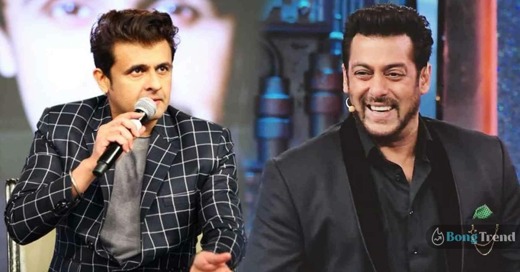 Sonu Nigam to Salman Khan
