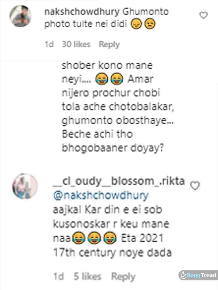 শুভশ্রী Subhashree যুবান Yuvaan Comments