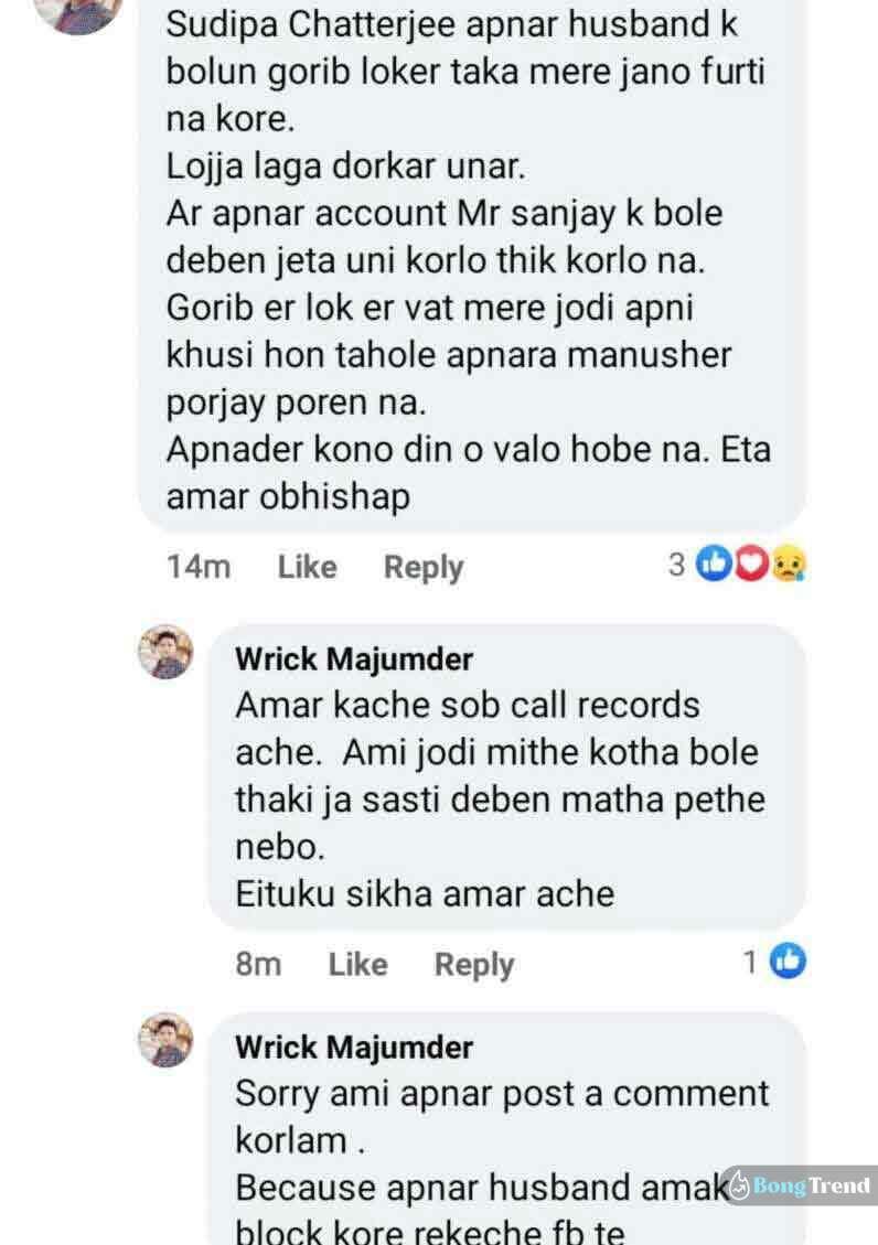 Sudipa Chatterjee trolled