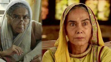 Photo of প্রয়াত বালিকা বধূর 'দাদি'সা! সুরেখা সিক্রির মৃত্যুতে শোকস্তব্ধ  বিনোদন জগৎ