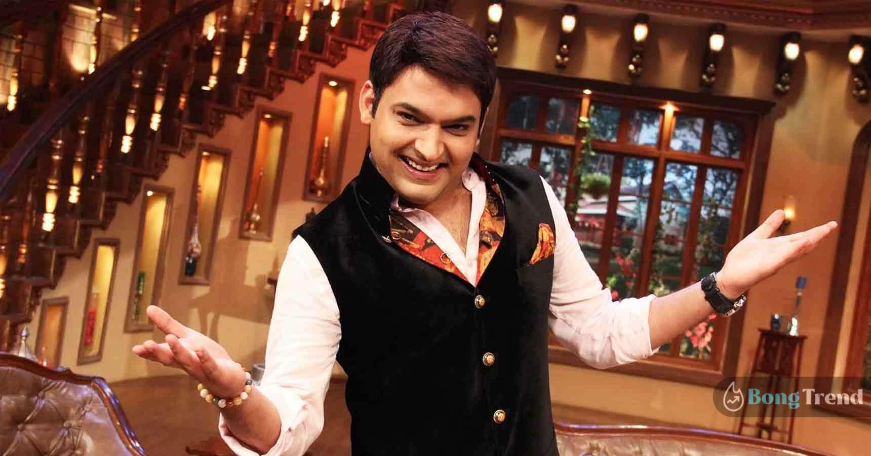 The Kapil Sharma Show coming Back