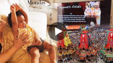 Photo of ছোট্ট যুবানের প্রথম রথ! জগন্নাথকে প্রণাম করে, বাড়িতেই ঠাম্মির কোলে বসে দেখল লাইভ অনুষ্ঠান