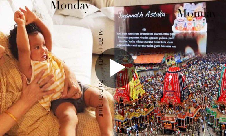 যুবান রথযাত্রা Yuvaan Rathyatra