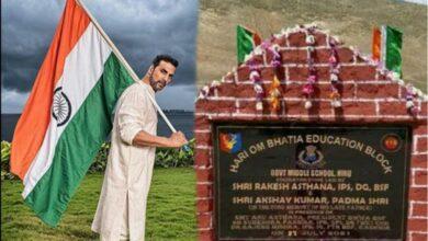 Photo of কাশ্মীরের ভগ্নপ্রায় স্কুল ফের তৈরি করতে ১ কোটি টাকা অনুদান দিলেন অক্ষয় কুমার! কৃতজ্ঞ BSF